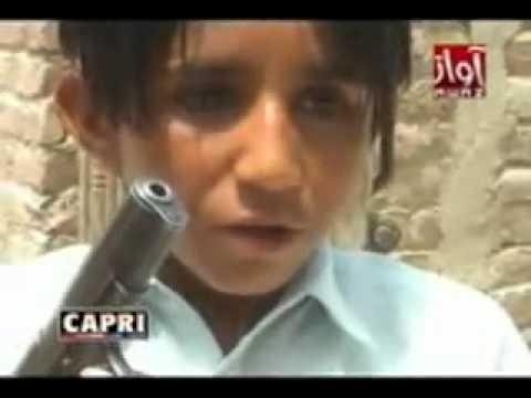 Irfan Baloch Clip in Video Cd Shop Capri Video