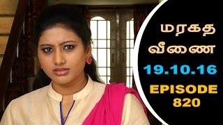Maragadha Veenai Sun TV Episode 820 19/10/2016