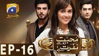 Mohabbat Tum Se Nafrat Hai - Episode 16 | Har Pal Geo