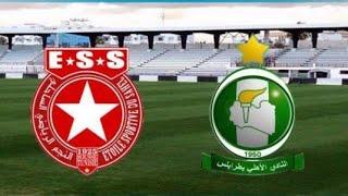 Etoile Sahel 3 - 0 Al Ahli Tripoli ✪ Tous Les Buts ✪