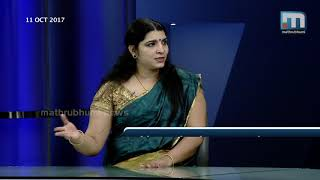 Saritha Says She Was Badly Exploited By Oommen Chandy, Others| Part 1