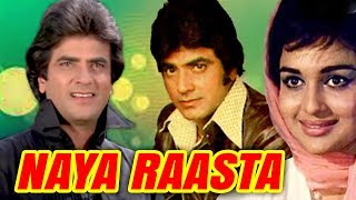 Naya Raasta (1970) Full Hindi Movie | Jeetendra, Asha Parekh, Balraj Sahini, Farida Jalal