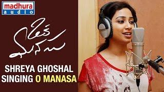 Shreya Ghoshal Singing O Manasa Song   Oka Manasu Movie   Naga Shaurya   Niharika Konidela