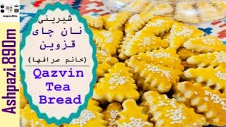 Shirini Nan chaee ghazvin  شیرینی نان چای قزوین