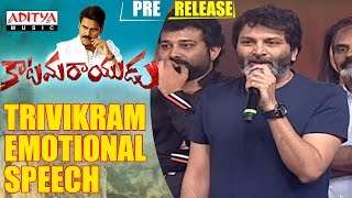 Trivikram Emotional Speech || Katamarayudu Pre Release Event || Pawan Kalyan || Shruthi Hassan ||