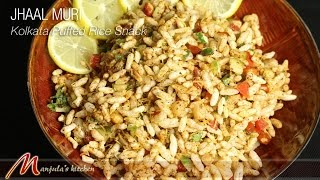 Jhaal Muri - Kolkata Puffed Rice Snack Recipe by Manjula