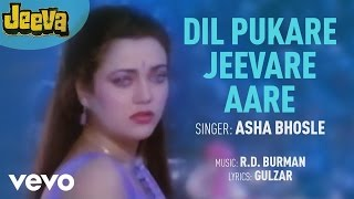 Dil Pukare Jeevare Aare - Jeeva | Asha Bhosle | Official Audio Song