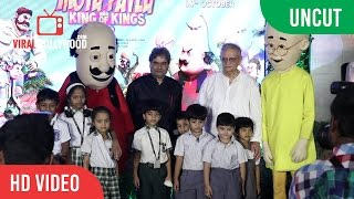 UNCUT - Motu Patlu King Of Kings Animated Movie Song Launch