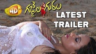 Gajjala Gurram Movie latest Trailer - Sana Khan, Aravind Akash - Dirty Picture
