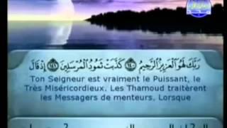 القرآن الكريم - الجزء التاسع عشر - الشريم و السديس