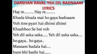 Download Bey yaar (Darshan Raval   Gujarati Song) Official ...
