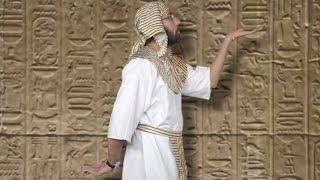 التحرش في مصر الفرعونية