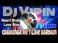 Dj Remix Chahunga Main Tujhe Hardam Tu Meri Zindagi Satyajeet Jena Full Video Song mp3