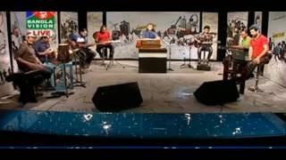 বন্ধুরে কই পাবো (Bondhure koi pabo) - আশিক