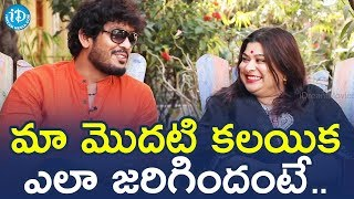 Indraneel And Meghana About Their First Meet || Soap Stars With Harshini