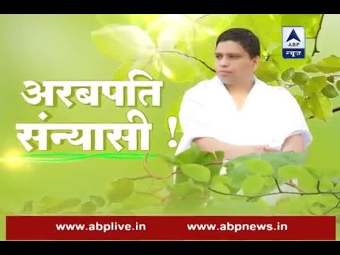 Arabpati Sanyaasi Know how a hermit Acharya Balkrishna turned into a billionaire