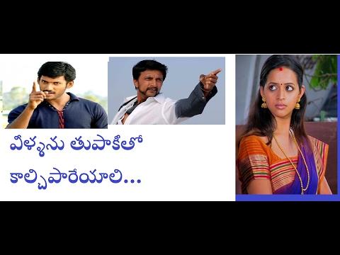 Xxx Mp4 Vishal And Sudeep Involved Bhavana Kidnap And Rape Attempt Case 3gp Sex