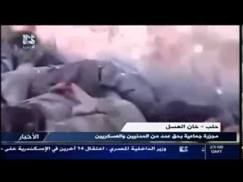 18+ Aleppo, Syria Khan al Assal massacre committed by terrorists on SAA soldiers and civilians