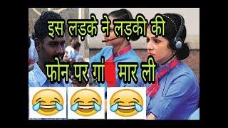 देशी लड़के ने घुमाया airtel 4g Girl को और पूछे अजीव सवाल in hindi   boy trolling  Airtel girl