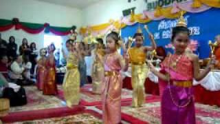 Rabum Dork-Bua
