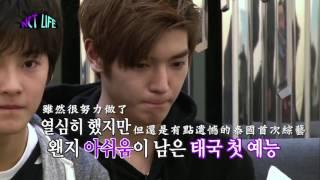 NCT LIFE in Bangkok EP7 엔씨티