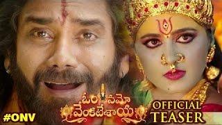 Om Namo Venkatesaya Movie Teaser | Nagarjuna | Anushka | Pragya | #ONVTeaser | Yelllowpixel.in 🖖