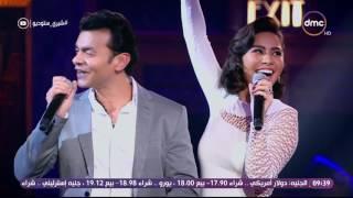 """شيري ستوديو - محمد محيي وشيرين عبد الوهاب .. يشعلون المسرح بأغنية  """" بحبك """""""