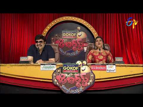 Jabardasth | 14th June 2018 | Latest Promo