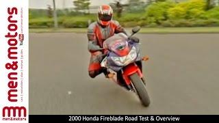 2000 Honda Fireblade Road Test & Overview