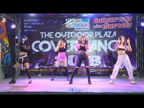 180811 The Monkey Queen Cover Blackpink Forever Young Ddu Du Ddu Du The Outdoor Plaza Au 1