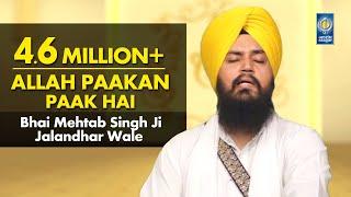 Allah Paakan Paak Hai | Bhai Mehtab Singh Ji Jalandhar Wale | Amritt Saagar | Shabad Gurbani Kirtan