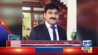 02 AM Headlines Lahore News HD – 20 October 2018