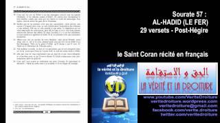 Sourate 57 AL-HADID (LE FER) Coran récité français seulement- mp3 audio- www.veritedroiture.fr