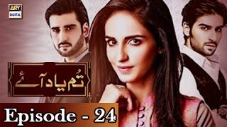 Tum Yaad Aaye - Ep 24 - ARY Digital Drama
