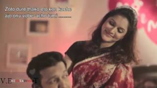 Sheser gan singer tahsan & mithila HD song 2016