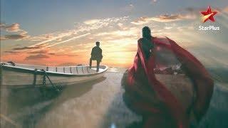 Kasautii Zindagii Kay | Sea of Love