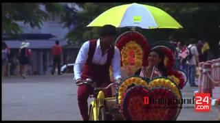 পূর্ণদৈর্ঘ্য প্রেম কাহিনী ট্রেইলার Prem Kahini Official Trailer