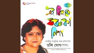 Bichari Jaon Tomake Priyo