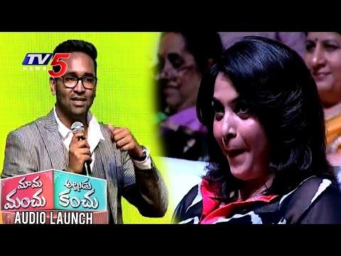 Ramya Krishnan Looking Hot in Swimsuit   Manchu Vishnu Comments   TV5 News