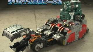 Tomica Hero Rescue Force Toys CM