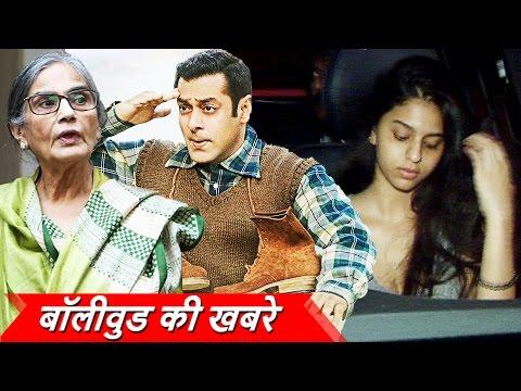 Tubelight के लिए प्रोडूसर बनी Salman Khan की माँ, अब बड़ी हो गयी है Shahrukh Khan की बेटी Suhana