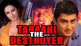 Tabaahi -The Destroyer (1999) Full Hindi Movie | Mithun Chakraborthy, Ayub Khan, Divya Dutta