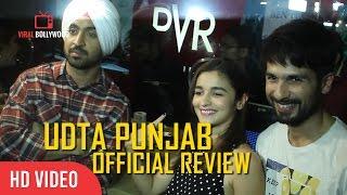 Udta Punjab Official Review | Shahid Kapoor, Alia Bhatt, Diljit dosanjh