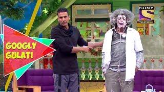 Dr. Gulati Gets Beaten   Googly Gulati   The Kapil Sharma Show