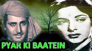 Pyar Ki Baatein   Full Hindi Movie   Nargis , Tirlok Kapoor , Jhony Walker