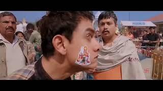Comedy scenes of pk movie