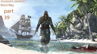assassins creed 4 black flag part 39 locate the queen annes revenge and defend blackbeard