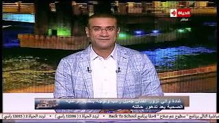 الحياة في مصر   د. أشرف زكي نقيب الممثلين يكشف تطورات الحالية الصحية للفنان القدير جميل راتب