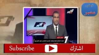 طائرات الأباتشي تقصف مواقع أنصار بيت المقدس جنوب الشيخ زويد