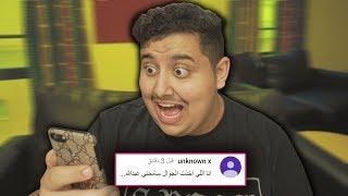 ردة فعلي لكومنتات مقطع السرقه ! ( أخيرا !! عرفت الحرامي !!! )